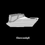Fermeture cockpit
